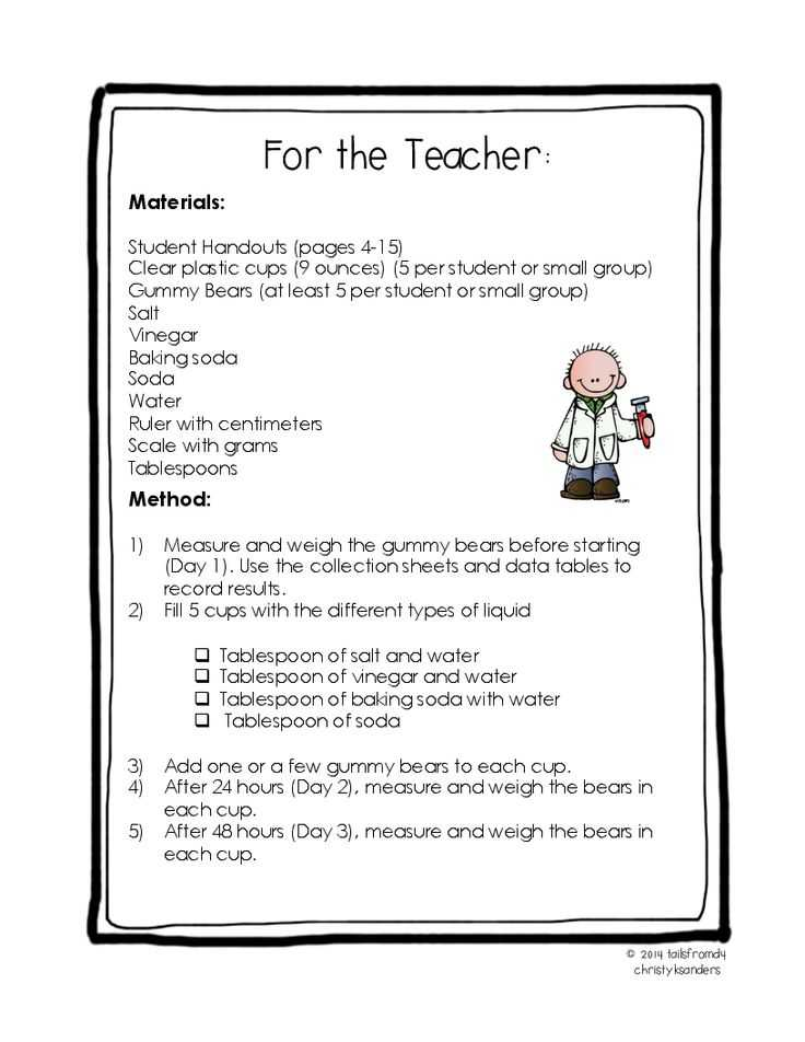 Gummy Bear Science Experiment Worksheet Also 13 Best Science Project Images On Pinterest