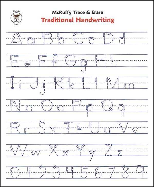 Handwriting Worksheets for Kindergarten together with Preschool Alphabet Worksheet Worksheets for All