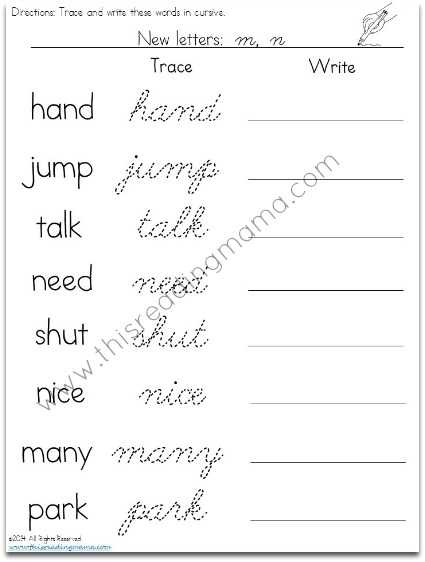 Handwriting Worksheets for Kindergarten with Free Cursive Handwriting Worksheets