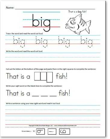 Handwriting Worksheets for Kindergarten with Kindergarten Sight Words Worksheets