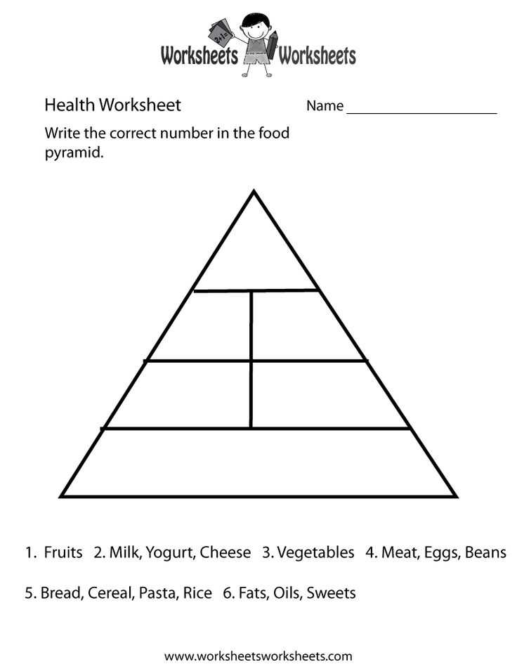 Health Triangle Worksheet with 116 Best Pe Worksheets Images On Pinterest