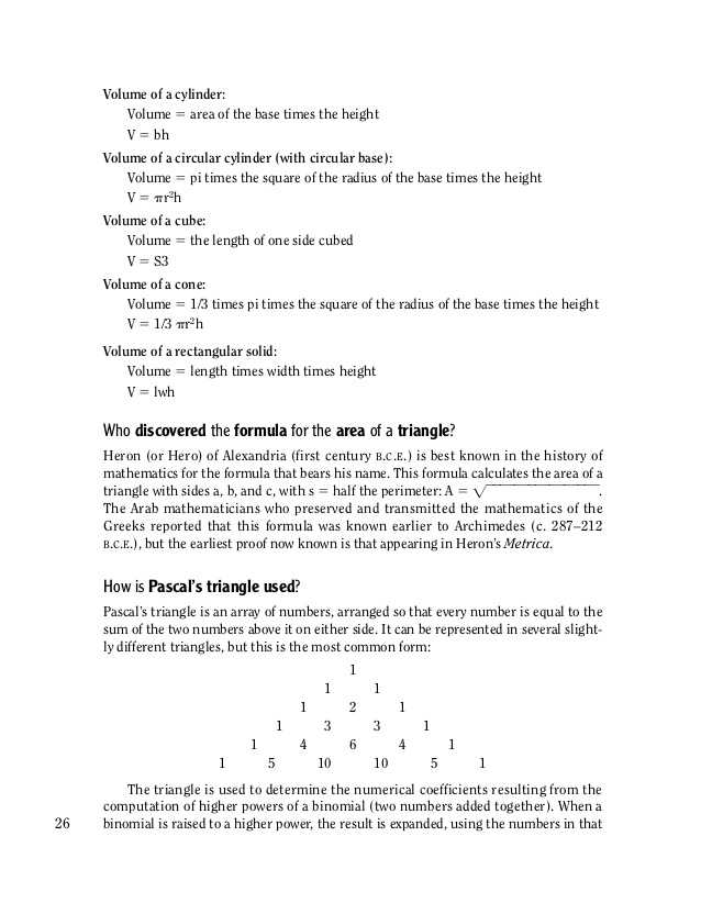 Human Body Pushing the Limits Strength Worksheet and the Handy Science Answer Book the Handy Answer Book Series
