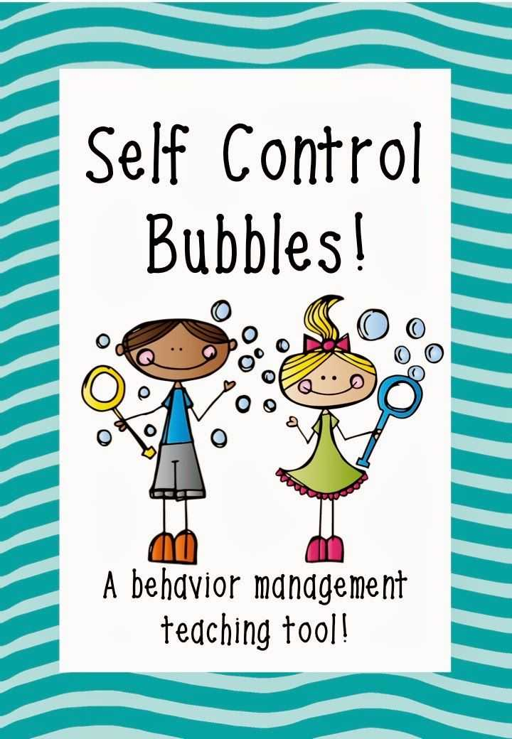 Impulse Control Worksheets Printable with Self Control Activity Sheet