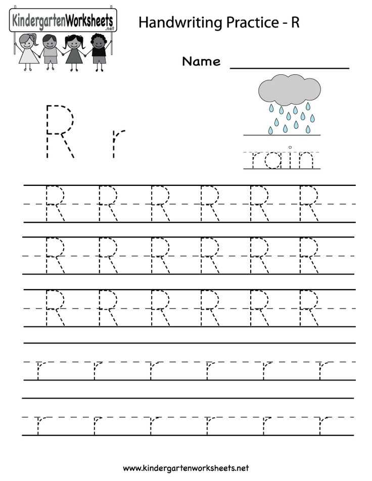Kindergarten Alphabet Worksheets Along with 11 Best G Images On Pinterest
