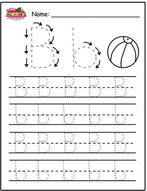 Kindergarten Alphabet Worksheets Also Trace Letters Preschool Lesson Plans Preschool