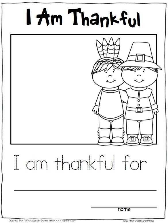 Kindergarten Language Arts Worksheets or 104 Best Education Images On Pinterest