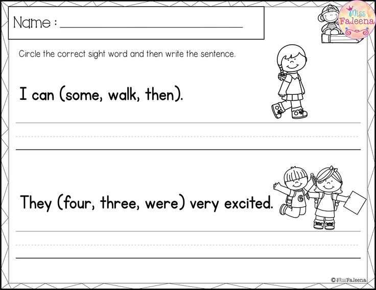 Kindergarten Writing Worksheets and Sight Word Sentence Writing First Grade
