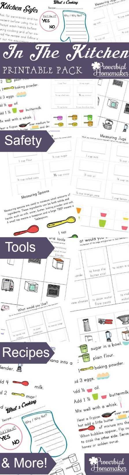 Kitchen Safety Worksheets or Kids In the Kitchen Printable Pack