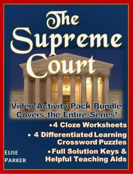 Landmark Supreme Court Cases Worksheet with Supreme Court Worksheets and Puzzle Bundle for Entire Series