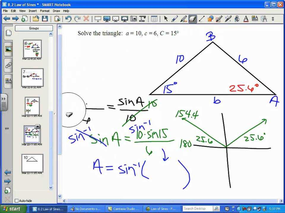 Law Of Sines Ambiguous Case Worksheet or Law Of Sines Two Triangles