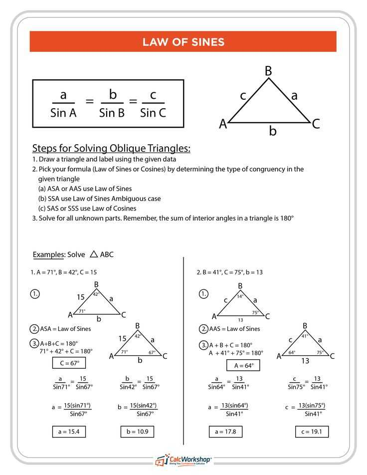 Law Of Sines Practice Worksheet Answers Also 200 Best Geometry Trig Images On Pinterest