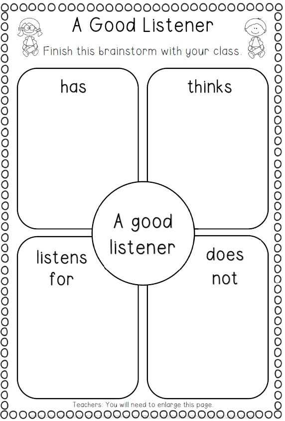 Listening Skills Worksheets Also 177 Best Munication Skills Images On Pinterest