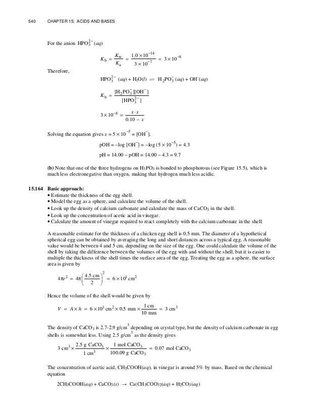 Mass Volume and Density Worksheet Answers with Chang Chemistry 11e Chapter 15 solution Manual