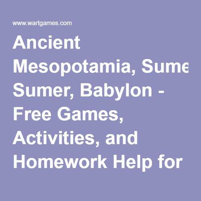 Mesopotamia Reading Comprehension Worksheets as Well as 8 Best Mesopotamia Lesson Plan Collection Images On Pinterest