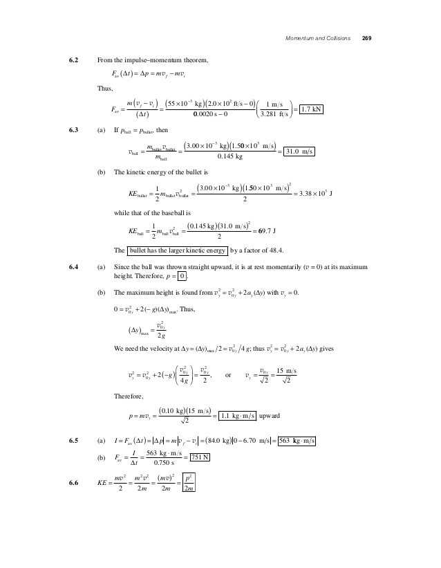 Momentum Impulse and Momentum Change Worksheet Answers Physics Classroom as Well as Momentum and Impulse Worksheet
