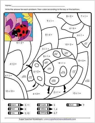 Multiplication Mystery Picture Worksheets together with 146 Best Math Super Teacher Worksheets Images On Pinterest