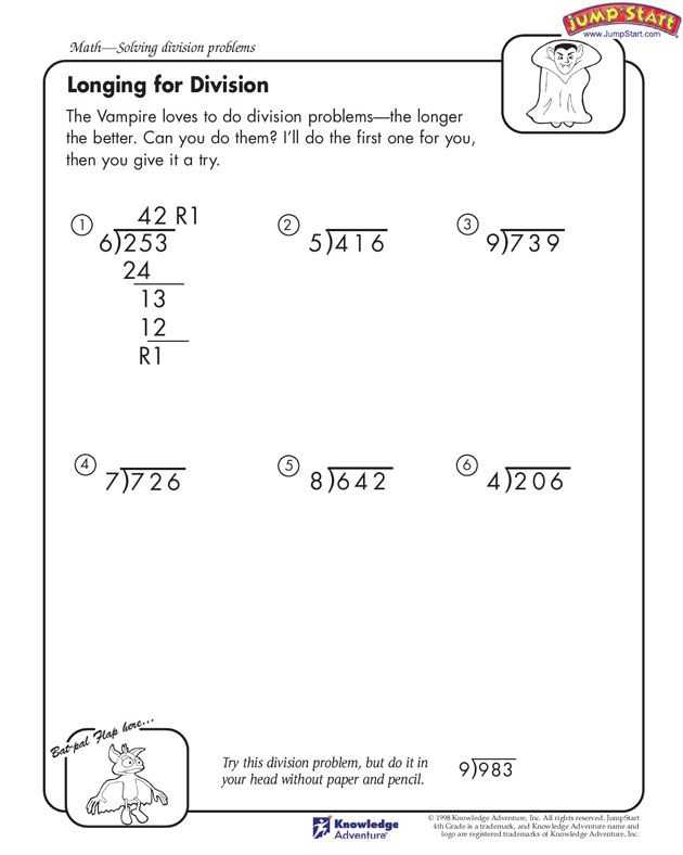 Multiply Using Partial Products 4th Grade Worksheets Along with 4th Grade if there S somebody who Loves to solve Long Division
