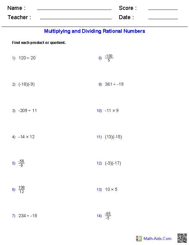 Multiplying and Dividing Positive and Negative Fractions Worksheet Also Multiplying and Dividing Rational Numbers Worksheets
