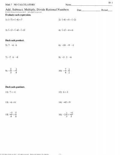 Multiplying and Dividing Rational Expressions Worksheet Answer Key Along with Adding and Subtracting Rational Numbers Worksheet