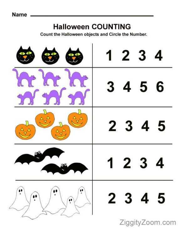Number 4 Worksheets or 32 Best Kids Printables & Worksheets Images On Pinterest