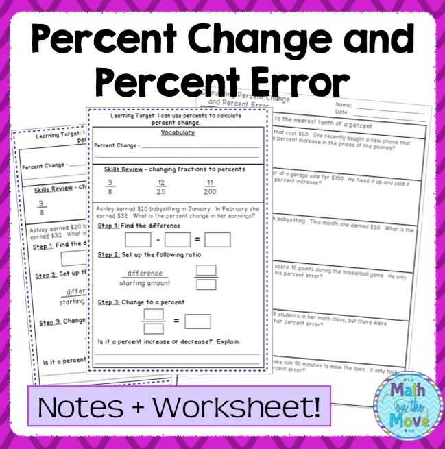 Percent Error Worksheet Answer Key as Well as Percent Error Worksheet Cadrecorner