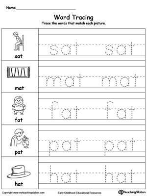 Phonics Worksheets Pdf and 11 Best Handwriting Images On Pinterest