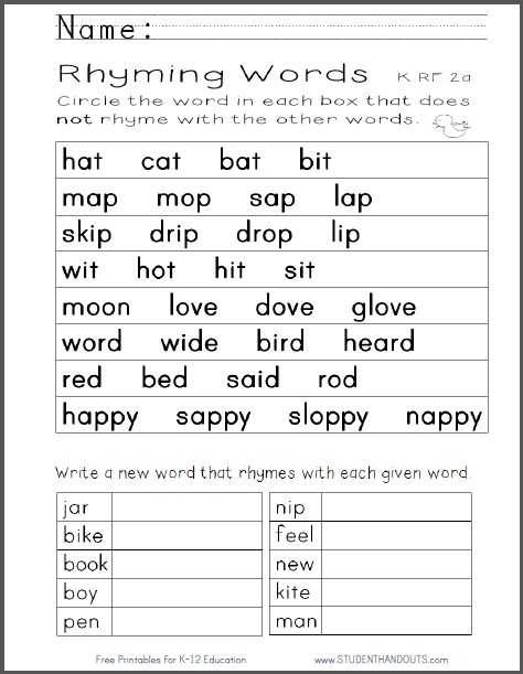 Phonics Worksheets Pdf together with 157 Best Word Families Images On Pinterest