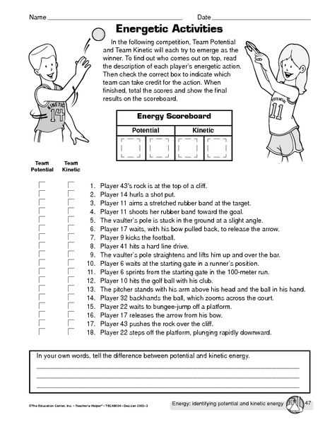 Power Worksheet Answers or Potential Vs Kinetic Energy Hs Science Pinterest