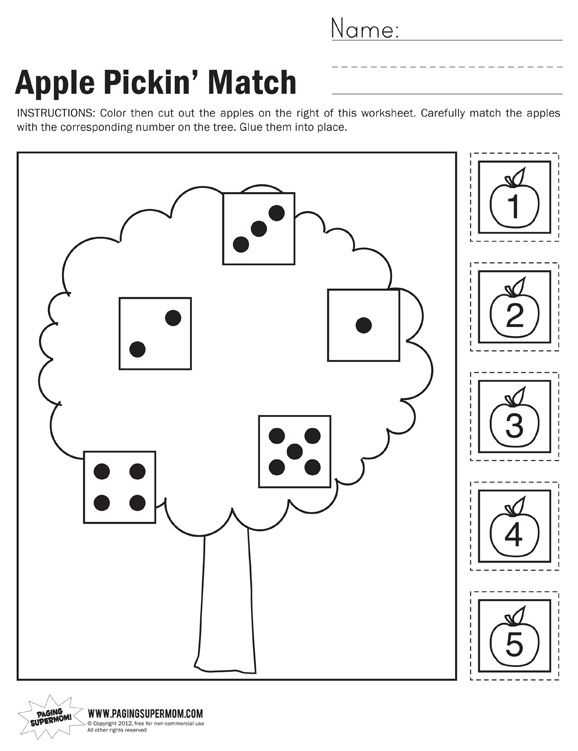 Pre K Reading Worksheets Along with 32 Best Preschool Apples Images On Pinterest