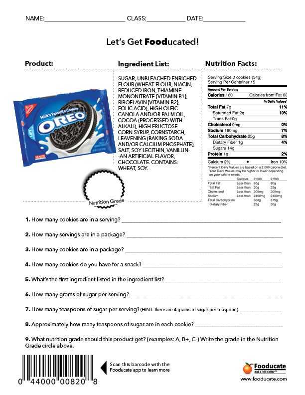 Pre Lab Activity Worksheet Answers Also Fun Nutrition Worksheets for Kids