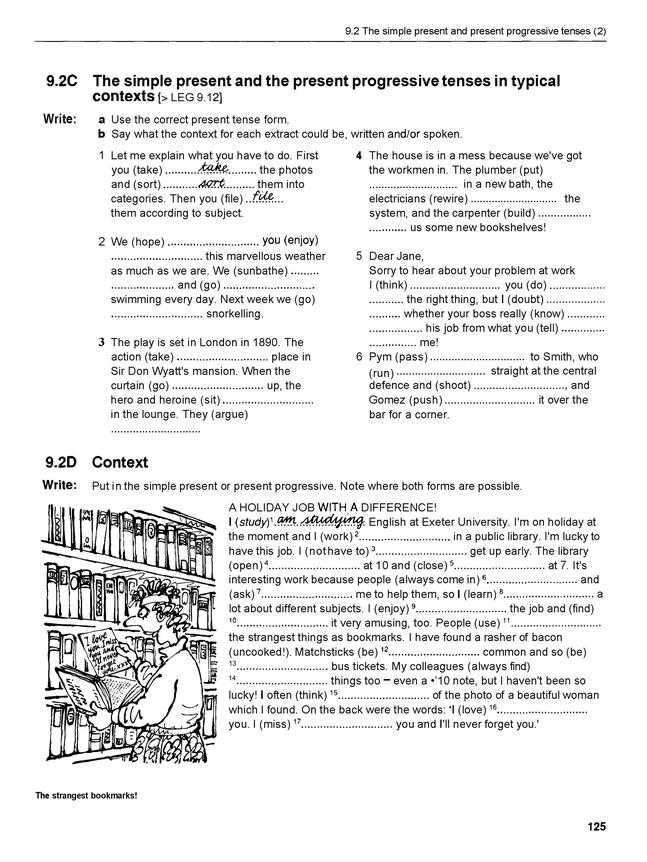 Present Perfect Tense Exercises Worksheet Also Line Essay Writing Help My Homework Help Present Continuous