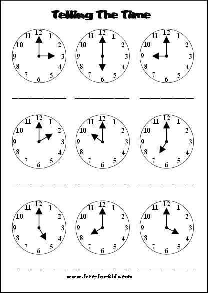 Printable Clock Worksheets as Well as This is A Good Worksheet for 2nd Graders or Whatever is A Good Age
