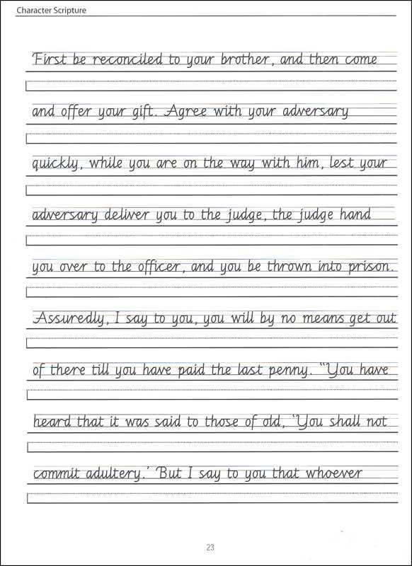 Printable Cursive Handwriting Worksheet Generator and Year 6 Handwriting Worksheet Kidz Activities