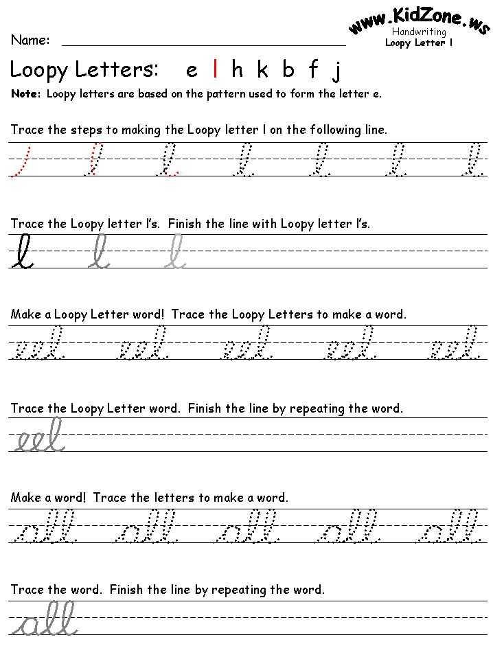 Printable Cursive Handwriting Worksheet Generator with 27 Best Cursive Writing Worksheets Images On Pinterest