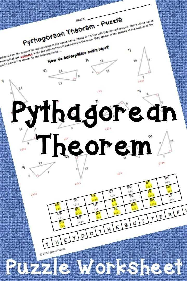 Pythagorean Puzzle Worksheet Answers Along with Pythagorean theorem Puzzle Worksheet