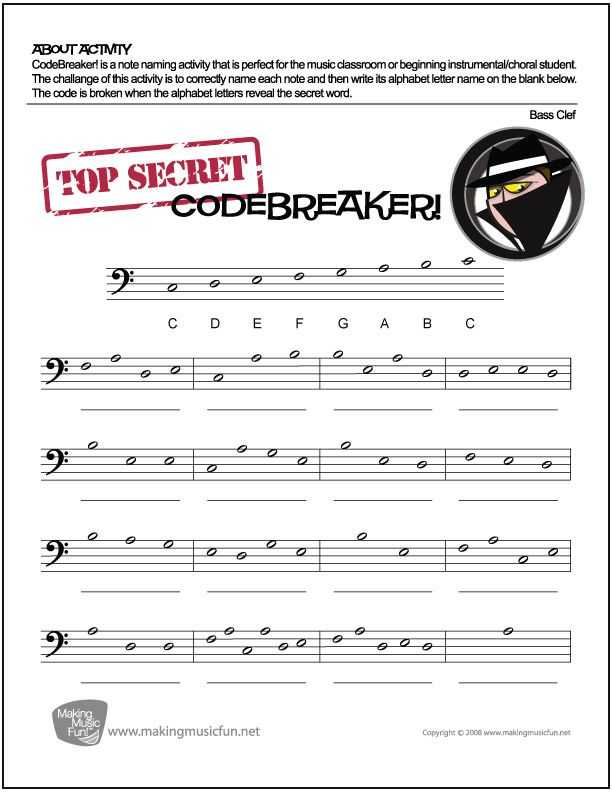 Rhythmic Dictation Worksheet Also Codebreaker