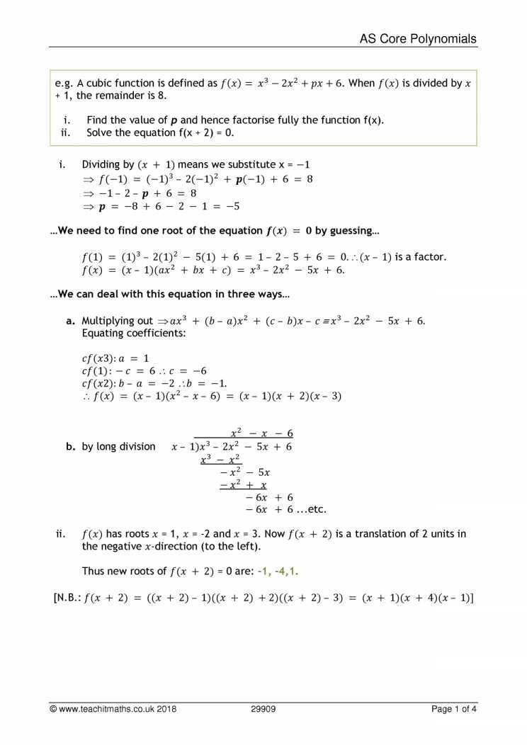 Solving Polynomial Equations Worksheet Answers as Well as Best solving Quadratic Equations by Factoring Worksheet Luxury