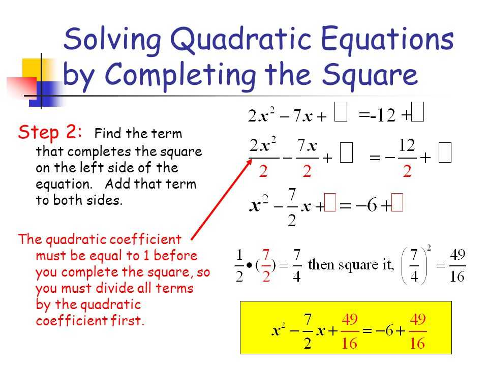 Solving Quadratic Equations by Completing the Square Worksheet Algebra 1 together with Quadratic Equation by Pleting the Square Worksheet with Answers