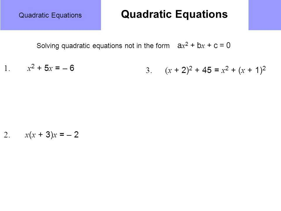 Solving Quadratic Equations Worksheet as Well as Quadratic Equations Learning Out Es  Factorise by Use Of