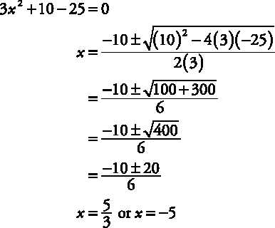 Solving Using the Quadratic formula Worksheet or Review Packet 1st Quarter topics Lessons Tes Teach