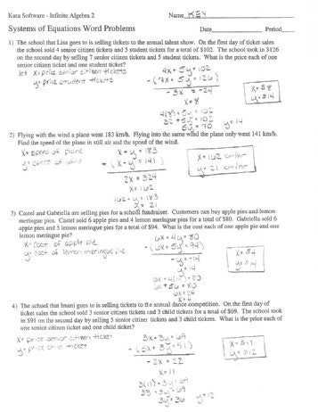 Systems Word Problems Worksheet or Inequality Word Problems Worksheet Algebra 1 Answers New System