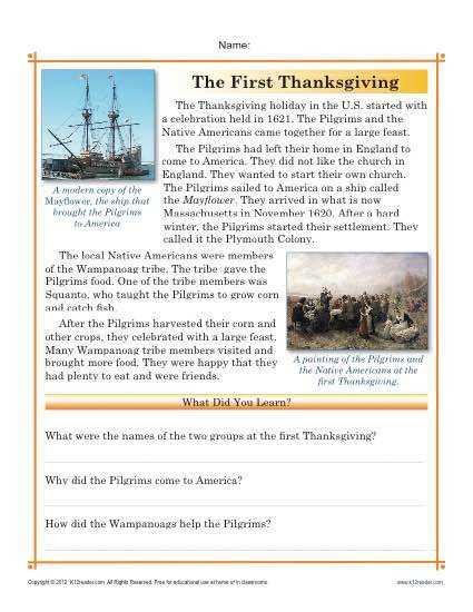 Thanksgiving Reading Comprehension Worksheets and Thanksgiving Reading Prehension Worksheets Awesome Thanksgiving