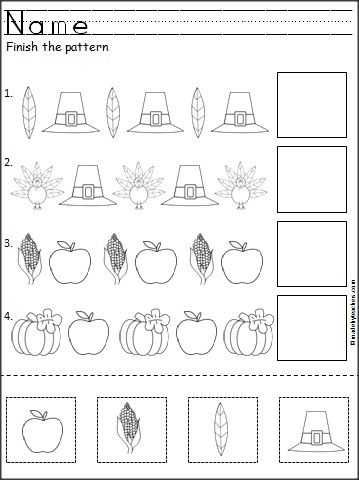 Thanksgiving Worksheets for Preschoolers or Pattern Worksheets for Preschoolers Worksheets for All