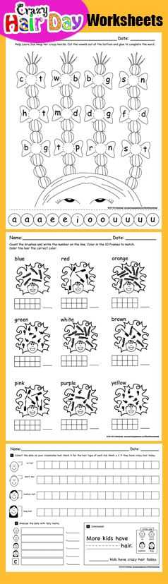 The Lorax Movie Worksheet Answers and 67 Best Dr Seuss Worksheets Images On Pinterest