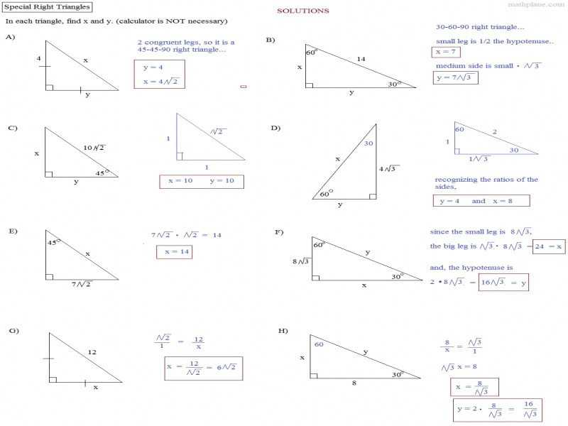 Triangle Congruence Practice Worksheet or Triangle Congruence Practice Worksheet New Special Triangles