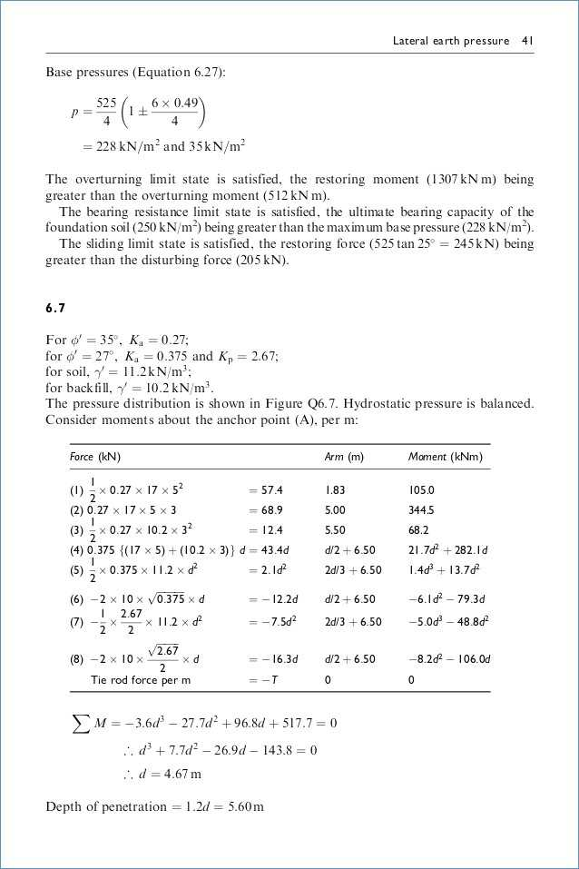 Vector Worksheet Physics and Physics Worksheet Answers