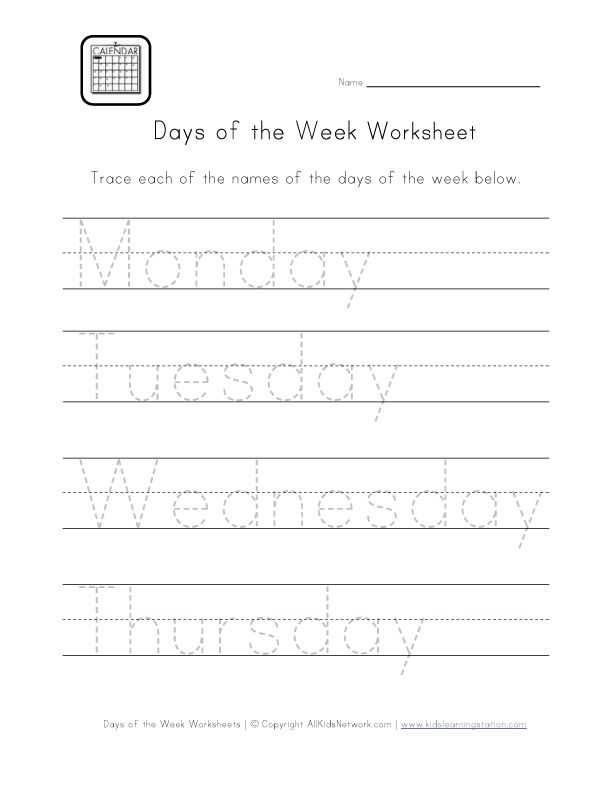Will Preparation Worksheet and 20 Best English Days Of the Week Images On Pinterest