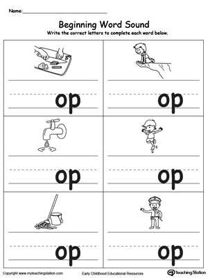 Words with the Same Vowel sound Worksheets Also Beginning Word sound Op Words