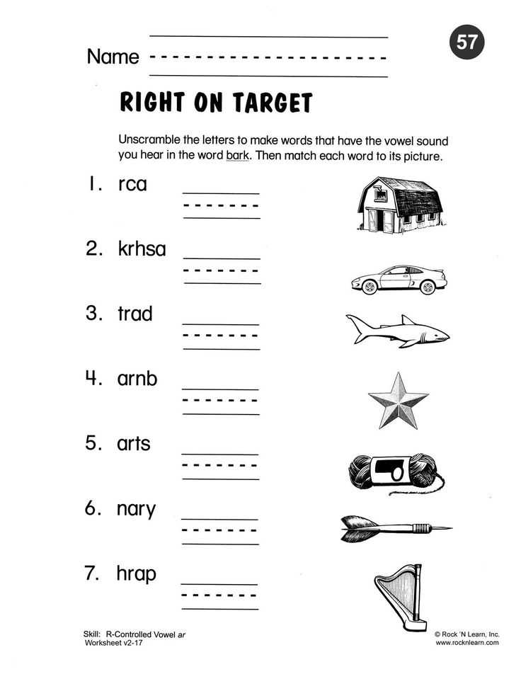 Words with the Same Vowel sound Worksheets together with 13 Best Phonics Worksheets Images On Pinterest