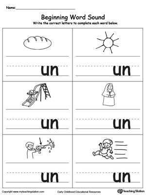 Words with the Same Vowel sound Worksheets with Beginning Word sound Un Words